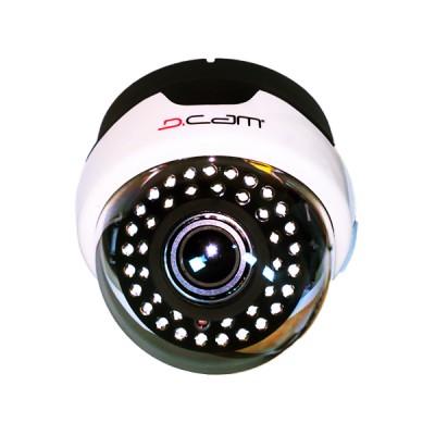 D-HL60 - 600 TVline IR Dome Kamera